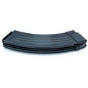 Unissued Croatian 30rd Steel AK-47 Magazine, Black - $9.99